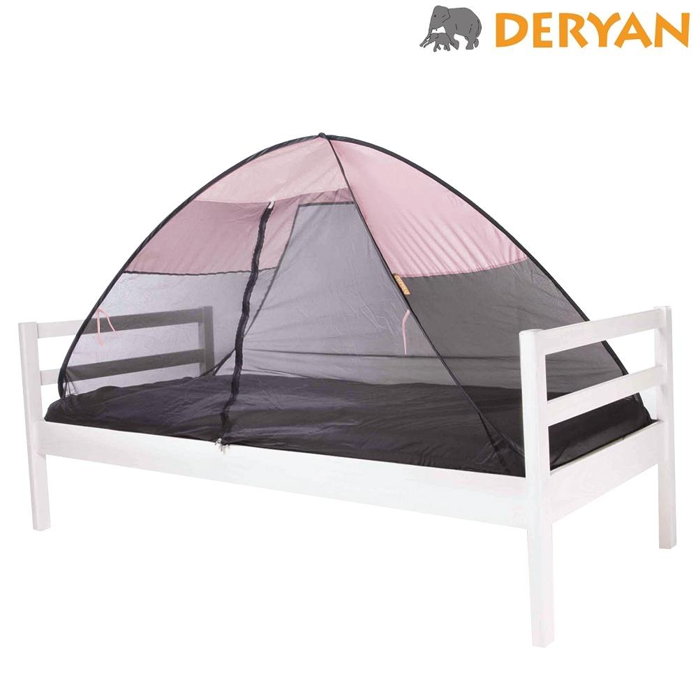 Myggenet og insektnet til seng Deryan Pop-up lyserød