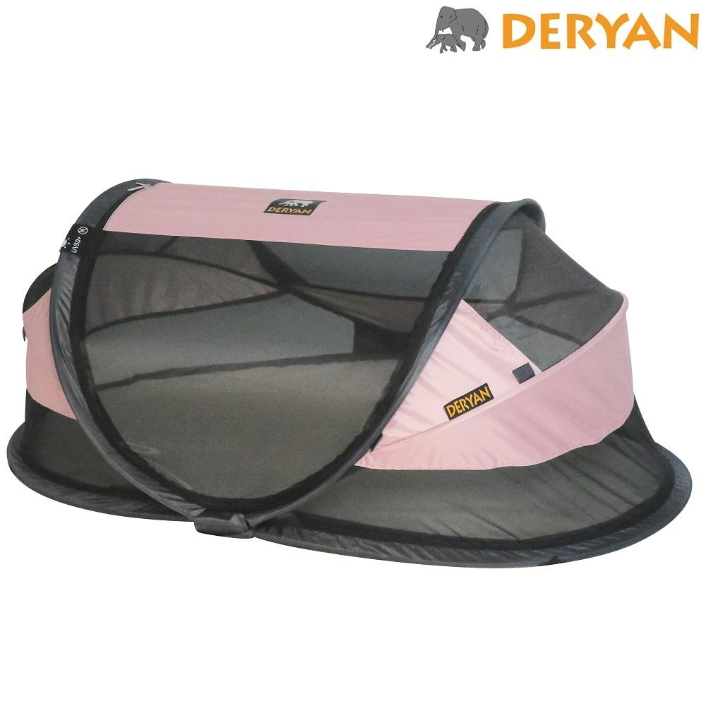 Rejseseng og weekendseng Deryan Baby Luxe lyserød