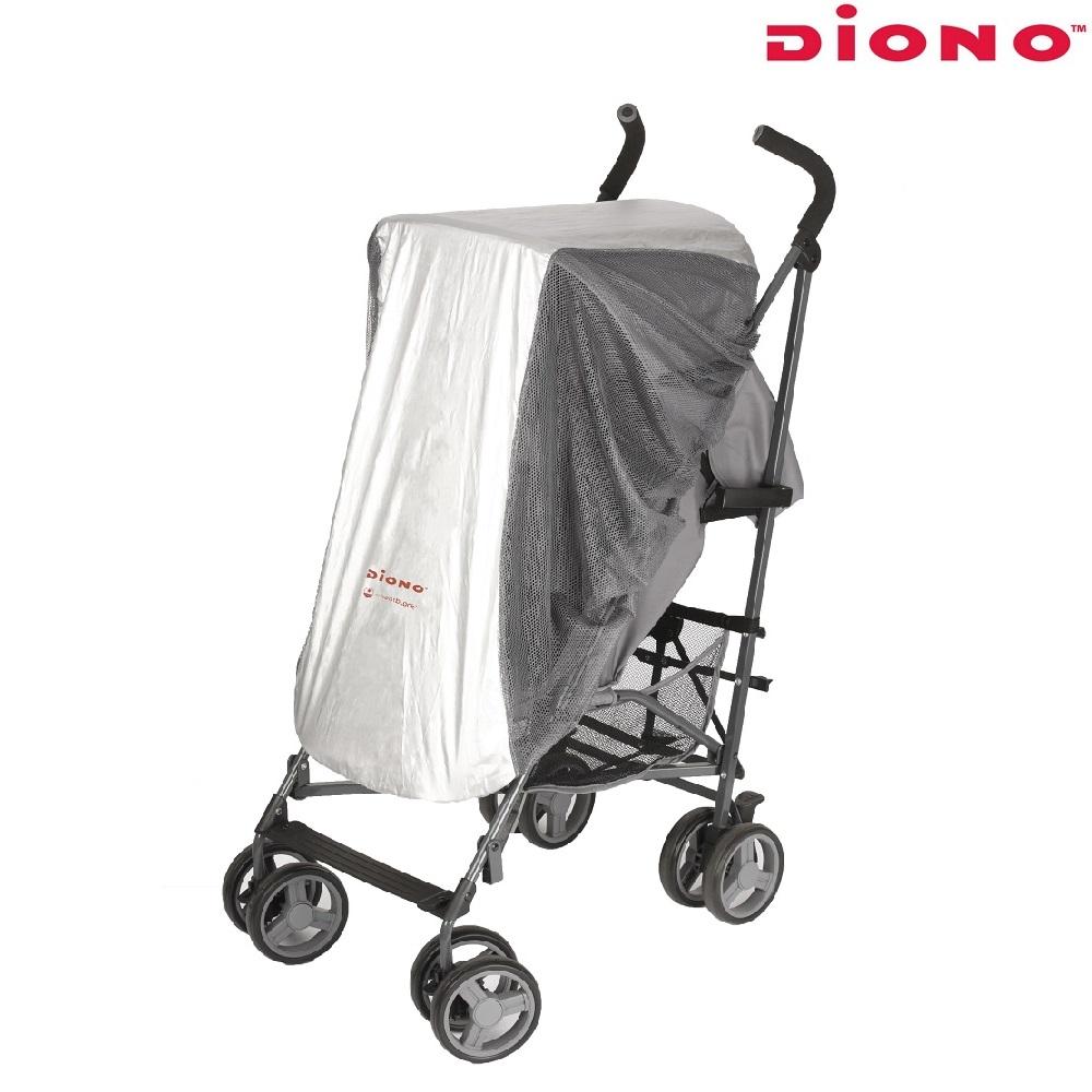 Solskærm og insektnet til barnevogn Diono