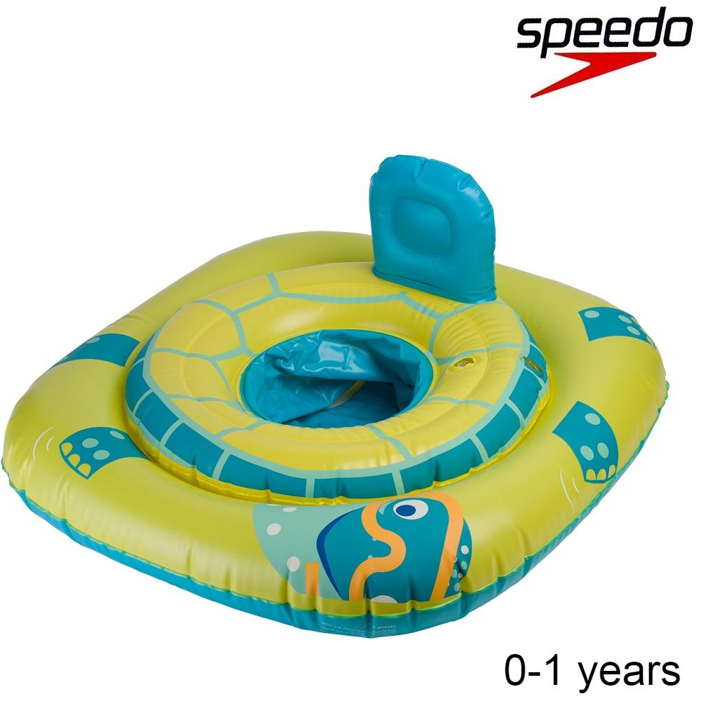 Svømmestol og badering for baby Speedo Turtle 0-1 år