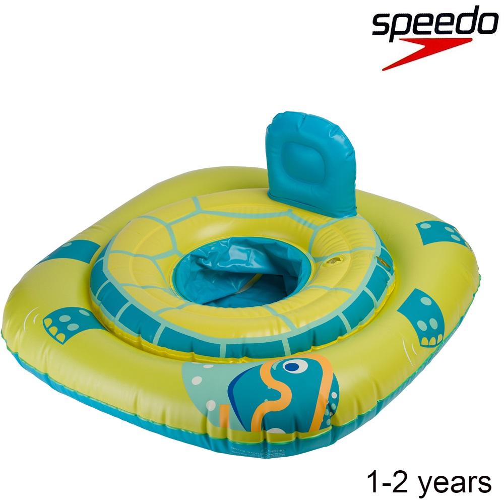 Svømmestol og badering for baby Speedo Turtle 1-2 år