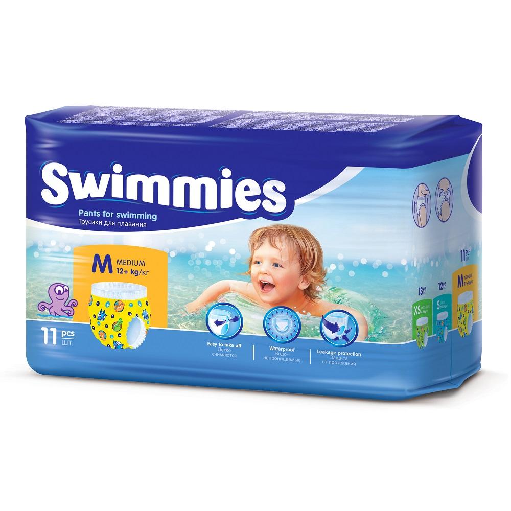 Engångsbadlöja Swimmies 12 kg+